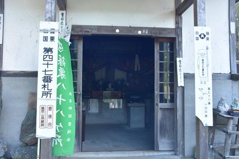 萩尾阿弥陀堂02