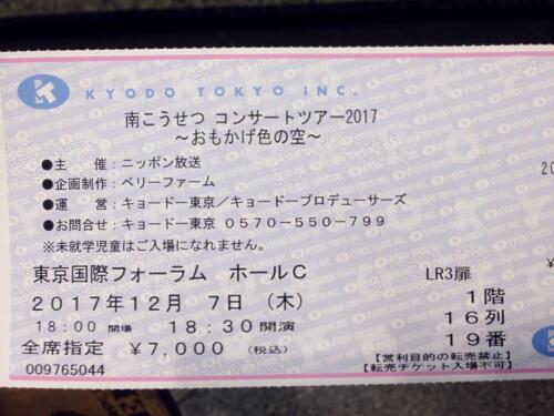 年末コンサート 1