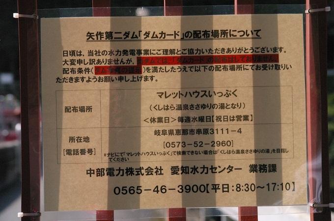 16 矢作川_171001