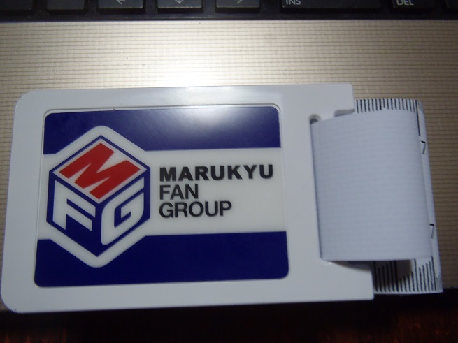 PC250008.jpg