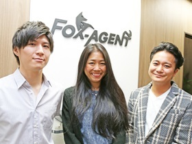 FOXAGENT株式会社★未経験OK★残業原則なし★土日祝休み♪