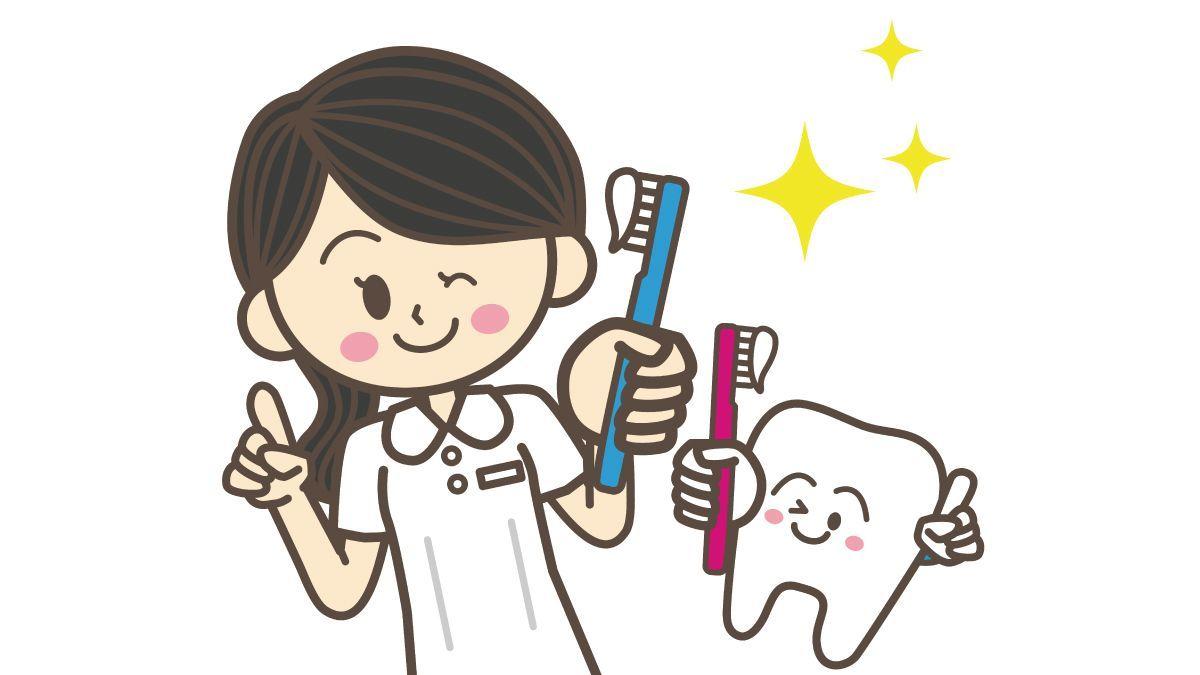 歯科助手(正社員)募集
