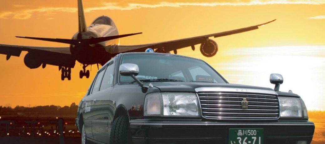 タクシードライバー募集未経験者大歓迎