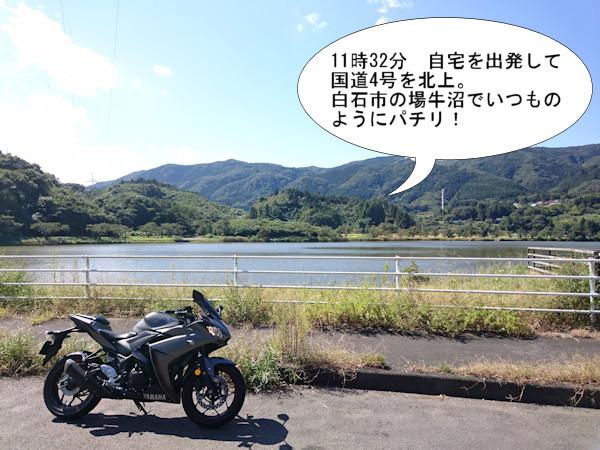 20170930-01.jpg