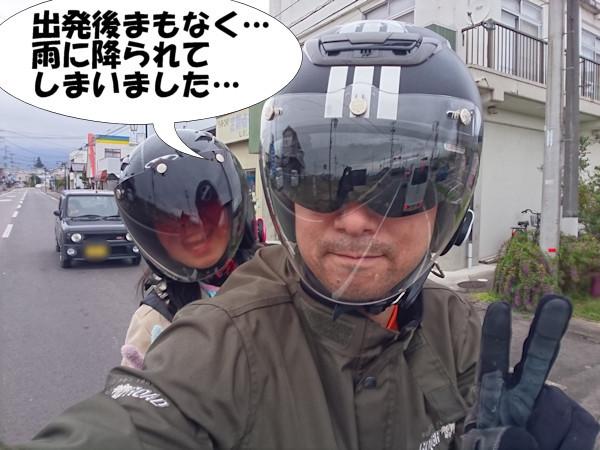 20171014-05.jpg