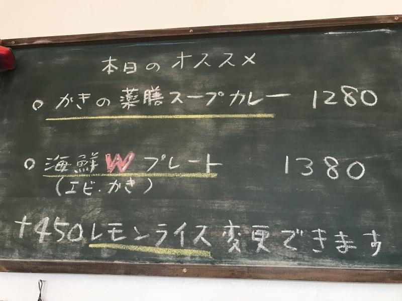 0_20171029202746469.jpg
