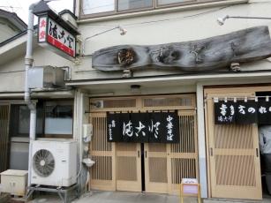 17.10.18 福島 002