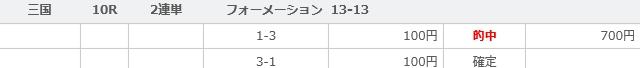 2017y11m11d_152049191.jpg