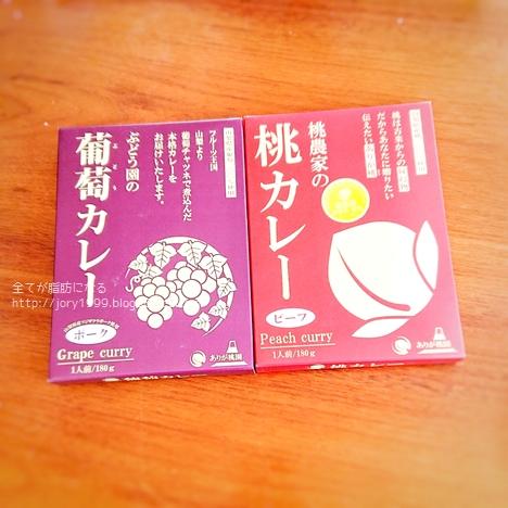 yamanashic1.jpeg