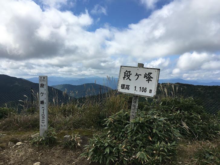 2017段ヶ峰/山頂