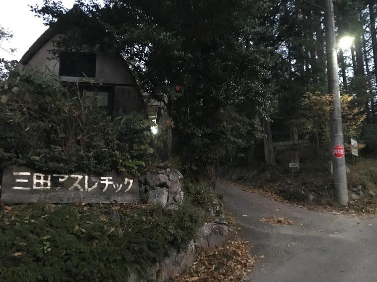 2017大船山/登山口