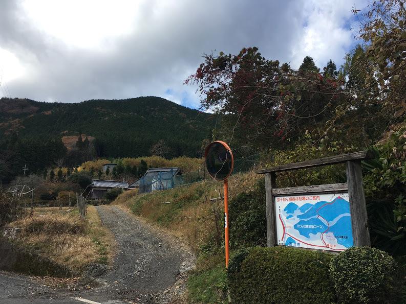 2017点723/登山口