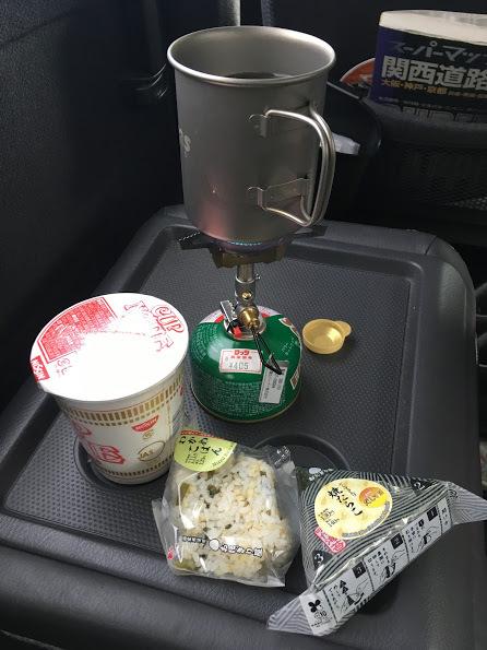 2017荒神岳/昼食