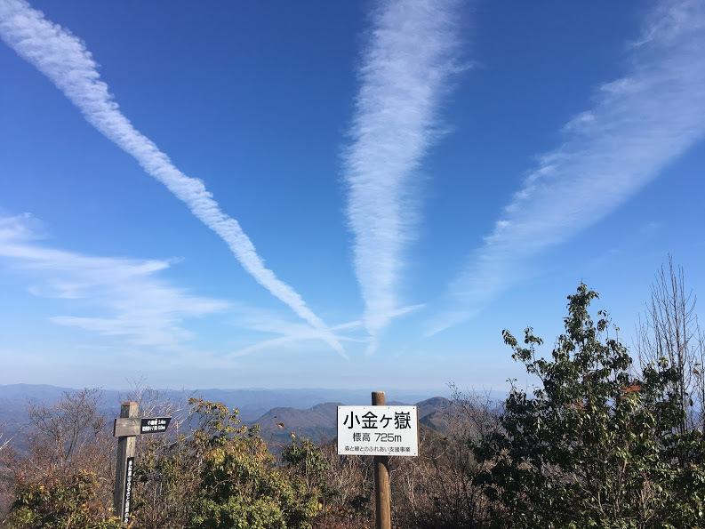 2017小金ヶ嶽/下山