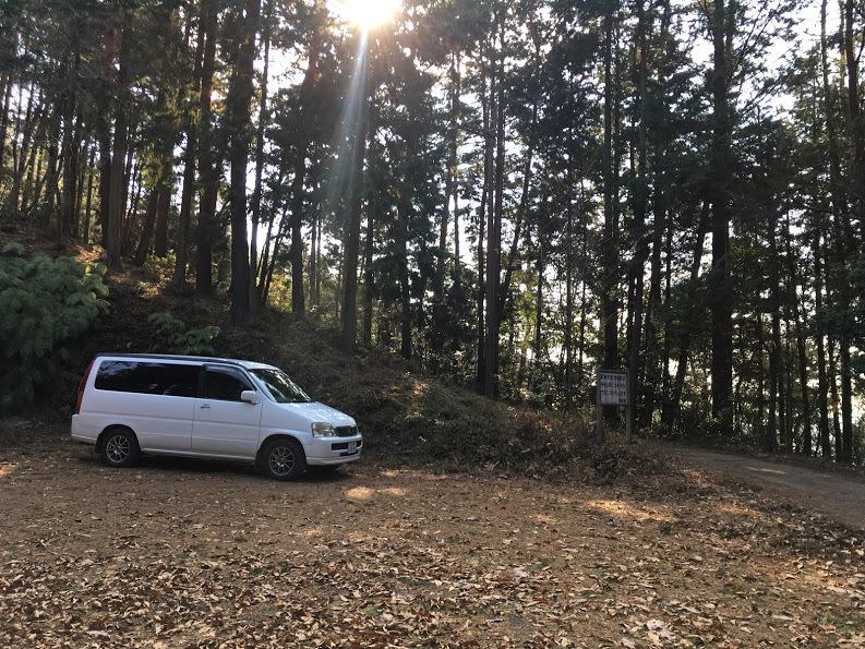 2017歌垣山/駐車