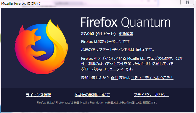 firefoxqtm.png