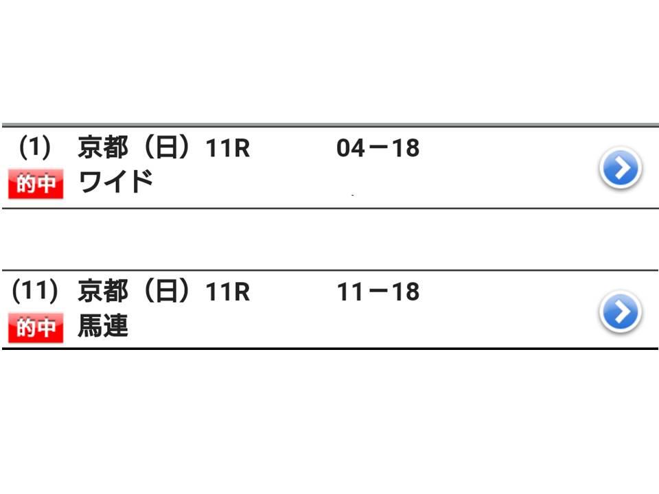 20171119163111d20.jpg