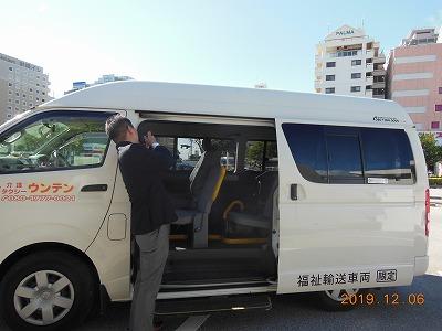 DSCN4501.jpg