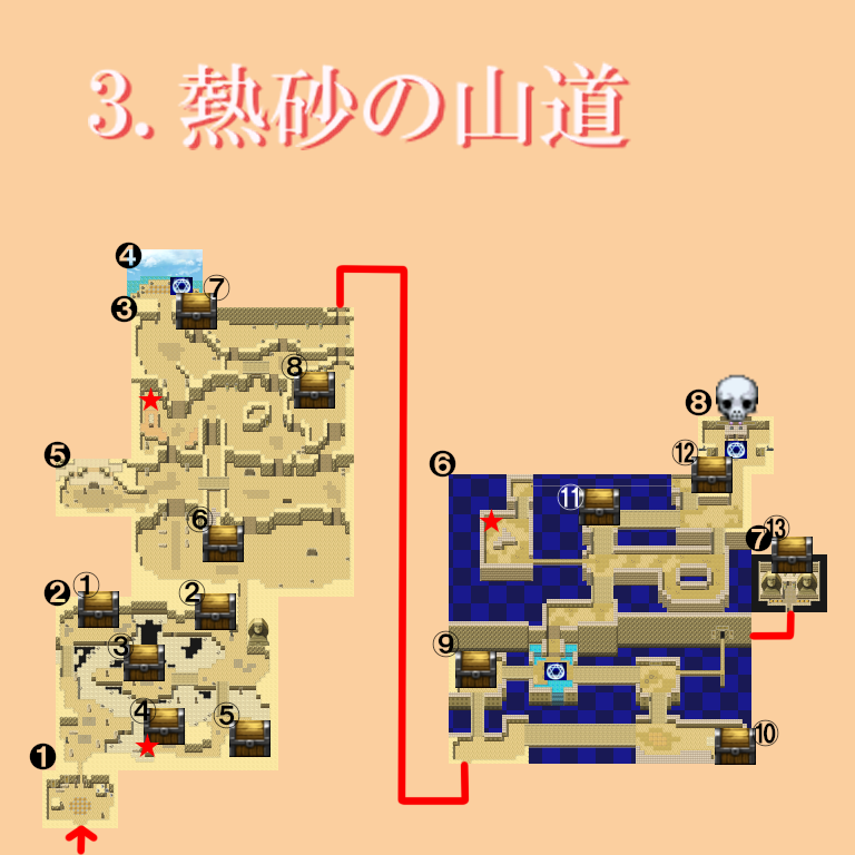 熱砂の山道全体マップ