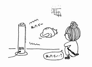 スキャン_20171024-1
