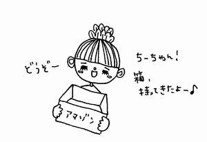 スキャン_20171024-3
