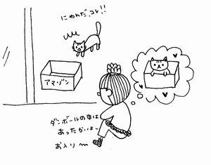 スキャン_20171024-4