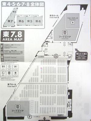 RIMG0270-1.jpg