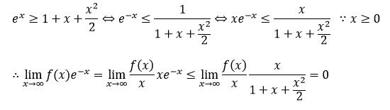 hokudai_1996_koki_math_a1_2.png