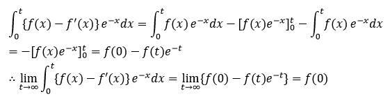 hokudai_1996_koki_math_a1_3.png