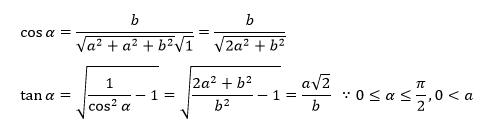 hokudai_1996_koki_math_a2_2.png
