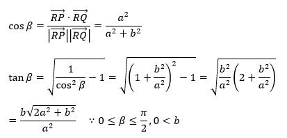 hokudai_1996_koki_math_a2_3.png
