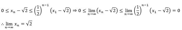 hokudai_1996_koki_math_a3_4.png
