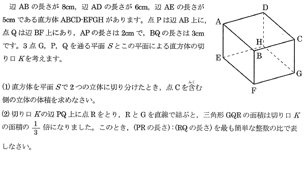 nada_2017_math2_3q.png