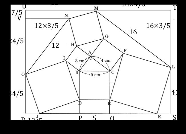 nada_2017_math2_4a_1.png