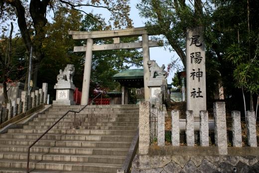 尾陽神社 01