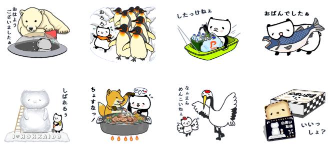 ごまめちゃん in 北海道2