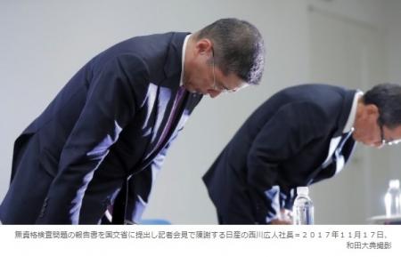 Keizai-Premier_20171122-01.jpg