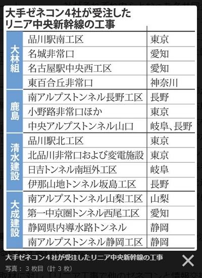 Mainichi-20171218-01.jpg