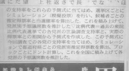Nishinippon_20171012-02.jpg