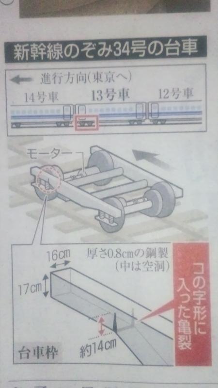 SBSH4612.jpg