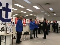 辻清人選挙報告会