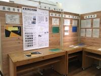 環境に関する自主研究の展示