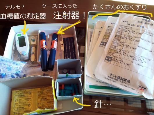 改 松尾さん IMG_20171101_133250_convert_20171110215357