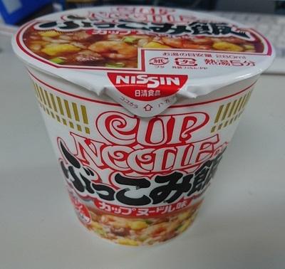 カップヌードルぶっこみ飯1