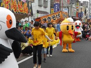 ひなちゃんダンス 2016年