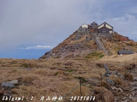 1-2 月山神社本宮 20171014  左に鳥海山