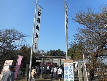 のぼり2015年10月12日 日枝神社