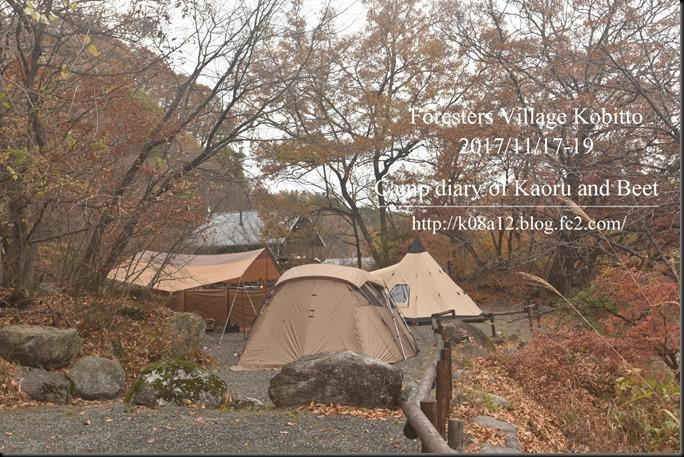 kobitto201711-02-1
