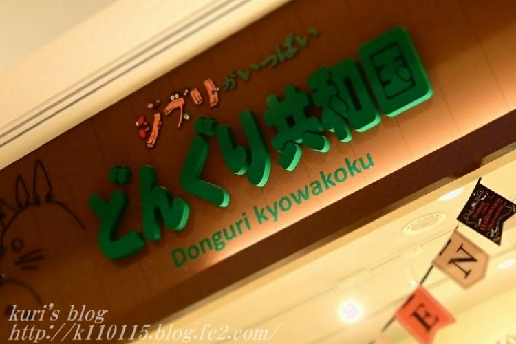 2017ららぽーと横浜 (3)