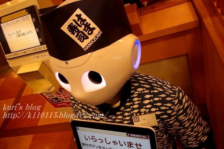 2017ランチはま寿司 (2)